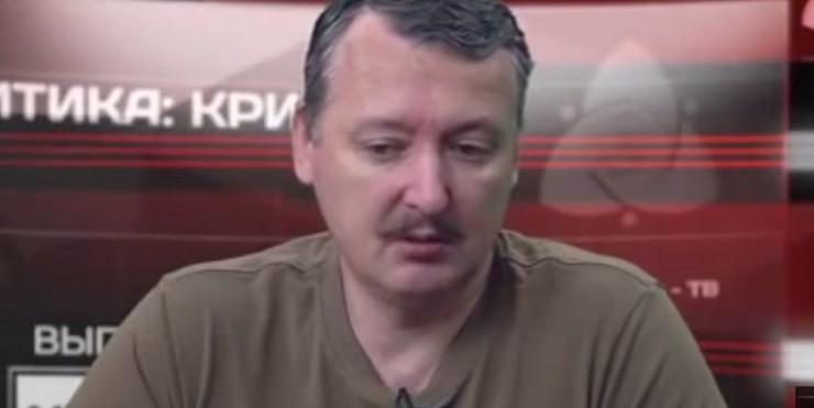 Стрелков: Путин может повторить судьбу Януковича