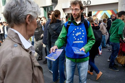 Судьбоносный референдум: когда стоит ожидать результатов голосования Нидерландов по Украине