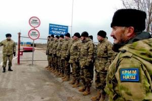 новости, ленур ислямов, украина, крым, батальон смертников, пограничники, госпогранслужба, нацполиция, крымские татары