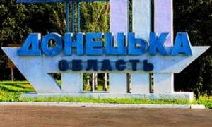 Донецкая область, юго-восток Украины, Донбасс, АТО, ДонОГА, Тамара Лукьянчук, беженцы, переселенцы