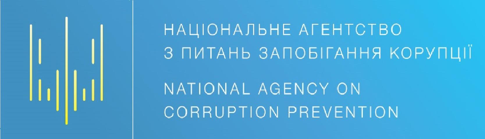 """Пророссийский """"Оппоблок"""" лишился финансирования от НАПК"""