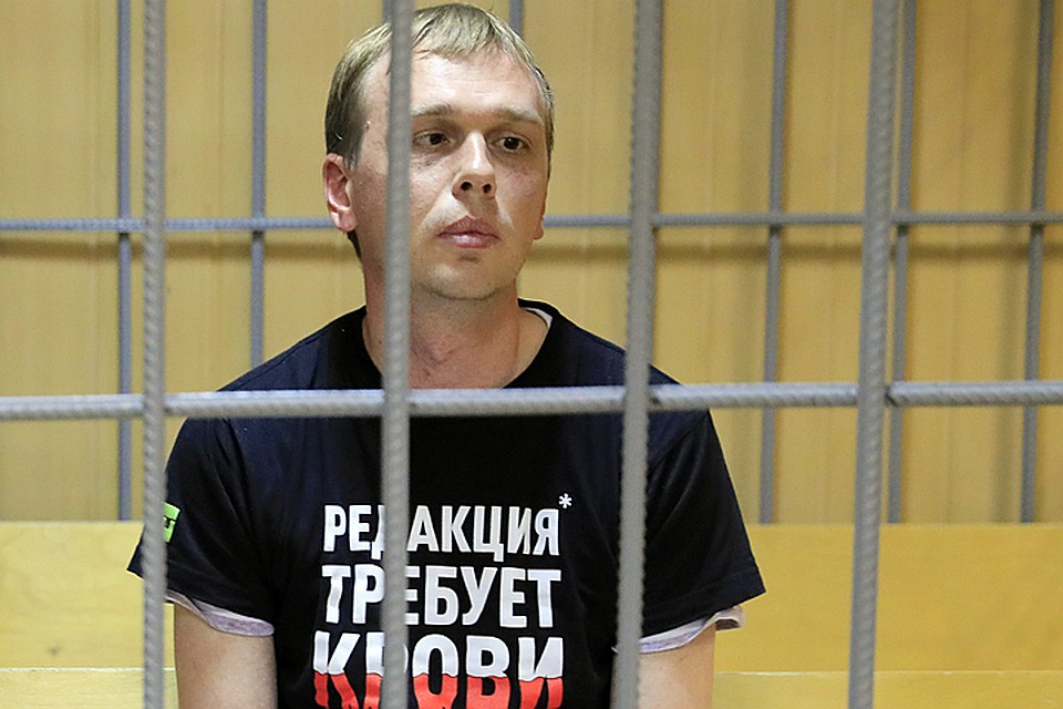 голунов, россия, москва, скандал, общество, криминал