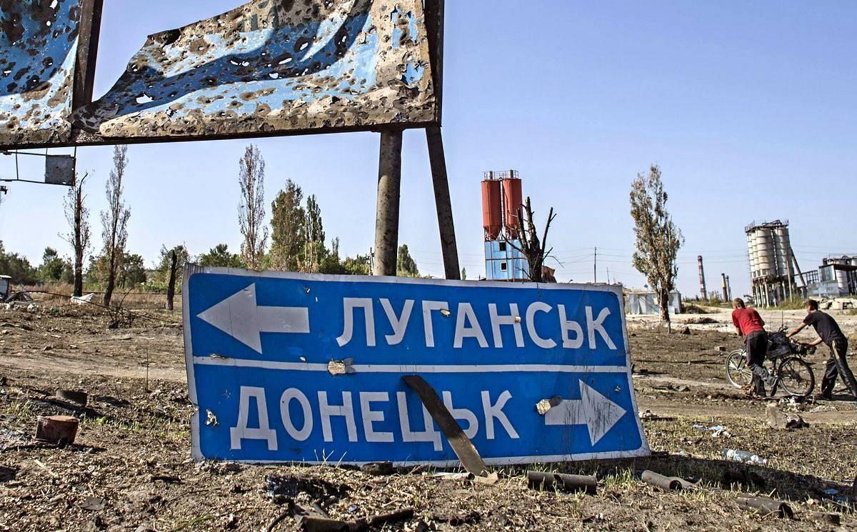 У Зеленского назвали сумму для восстановления оккупированного Донбасса: 5-7 процентов ВВП Украины