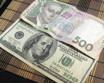 Доллар на межбанке продолжает дешеветь: за него просят уже 22 гривны