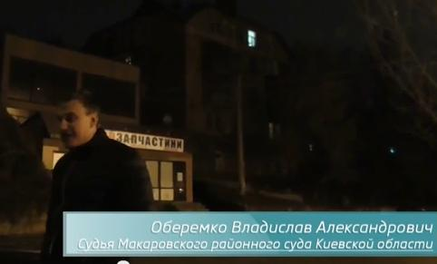 суд, киев, геращенко, украина,