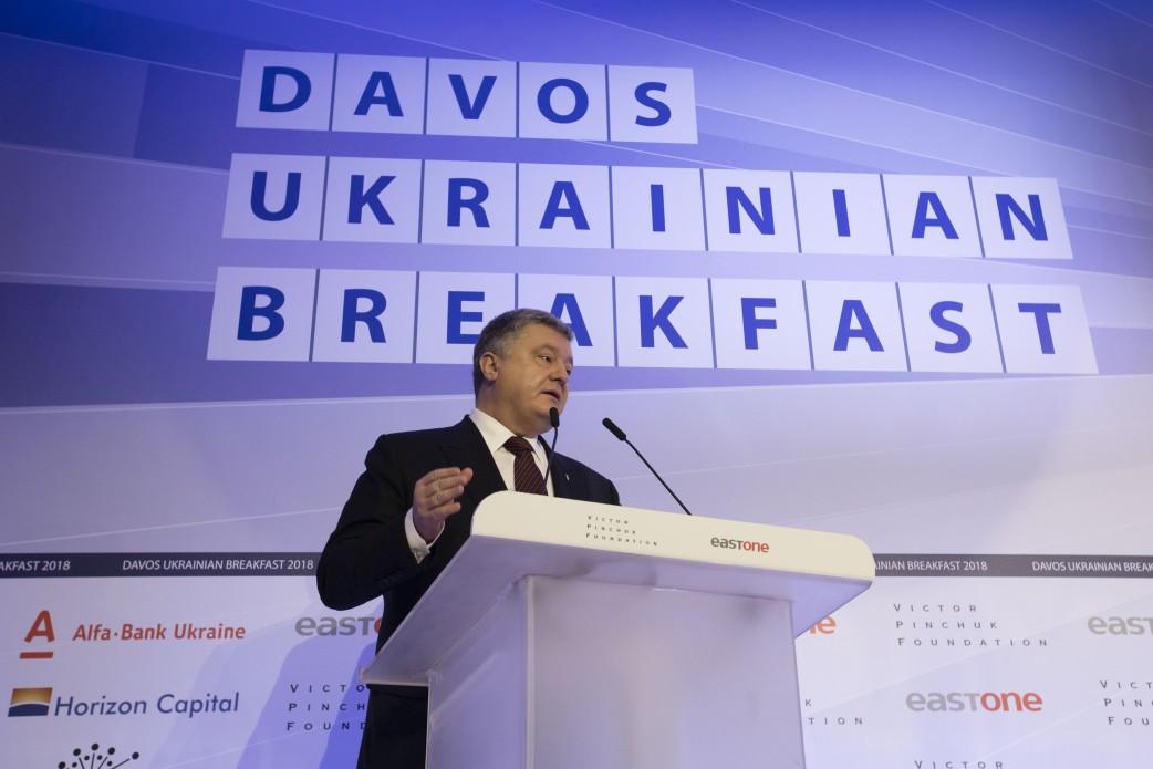 Всемирная коалиция против РФ: Порошенко в Давосе выступил с резонансной инициативой - такого поворота событий в Кремле точно не ожидали