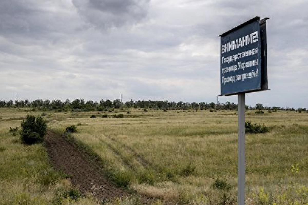 Украина, Россия, Ядерные мины, Заграждения, Козий.