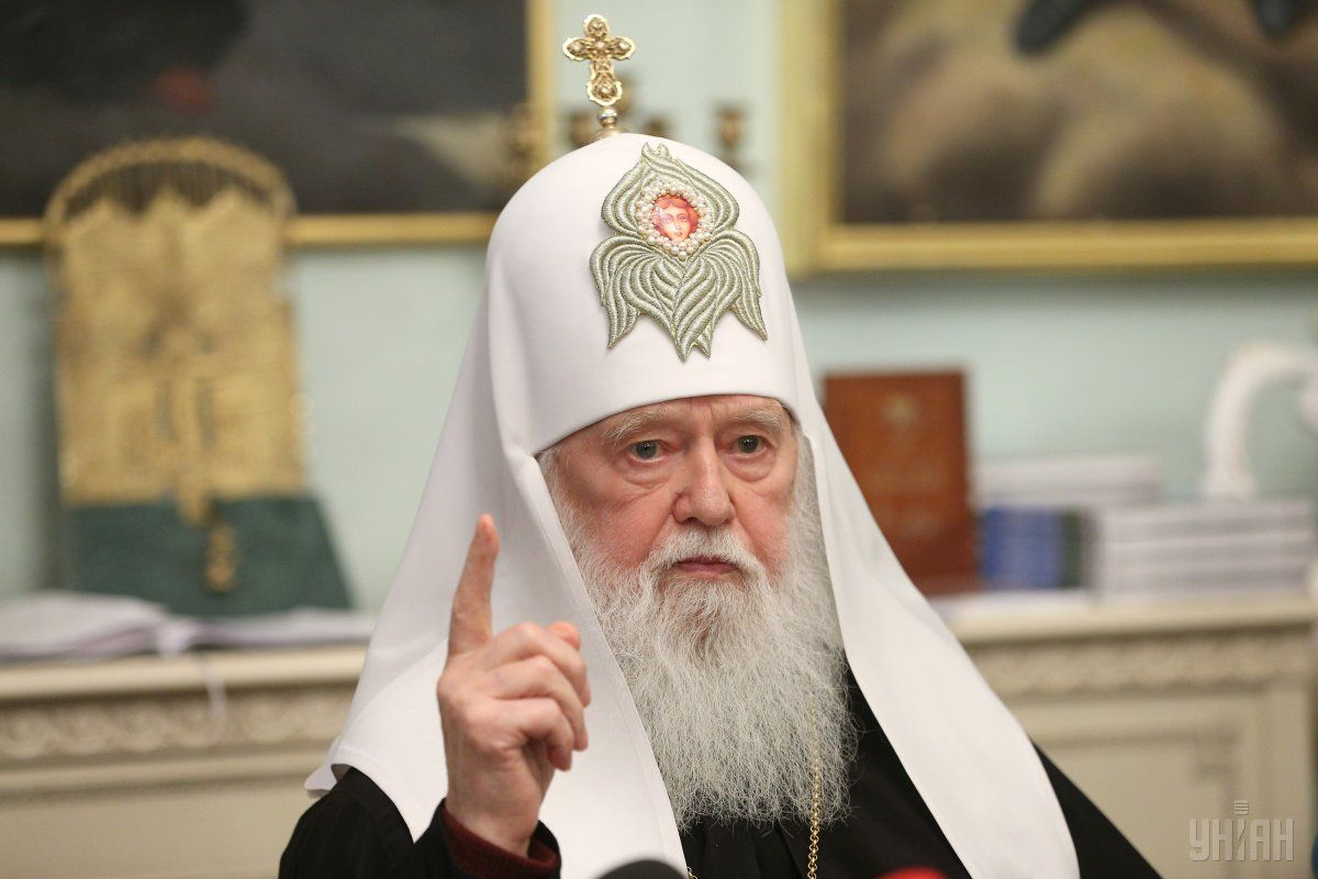 Домжале – Уфа. Прогноз на матч 02.08.2018