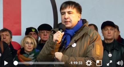 """""""Я готов с ним еще раз встретиться"""", - Саакашвили заявил о """"сворачивании"""" своего штаба на Грушевской и выдвинул Порошенко новое предложение, - кадры"""