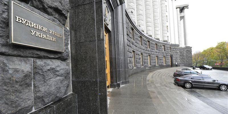 В Украине начнет работать новое ведомство: глава Кабмина Шмыгаль озвучил его полномочия