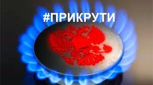 """""""Спасибо за помощь и поддержку!"""" - Коболев рассказал, сколько газа удалось сэкономить за сутки, """"прикрутив"""" отопление"""