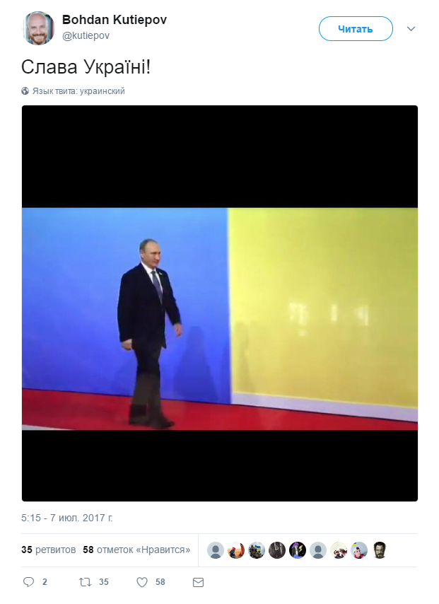 Путин предстал на саммите G20 на фоне украинского флага - кадры