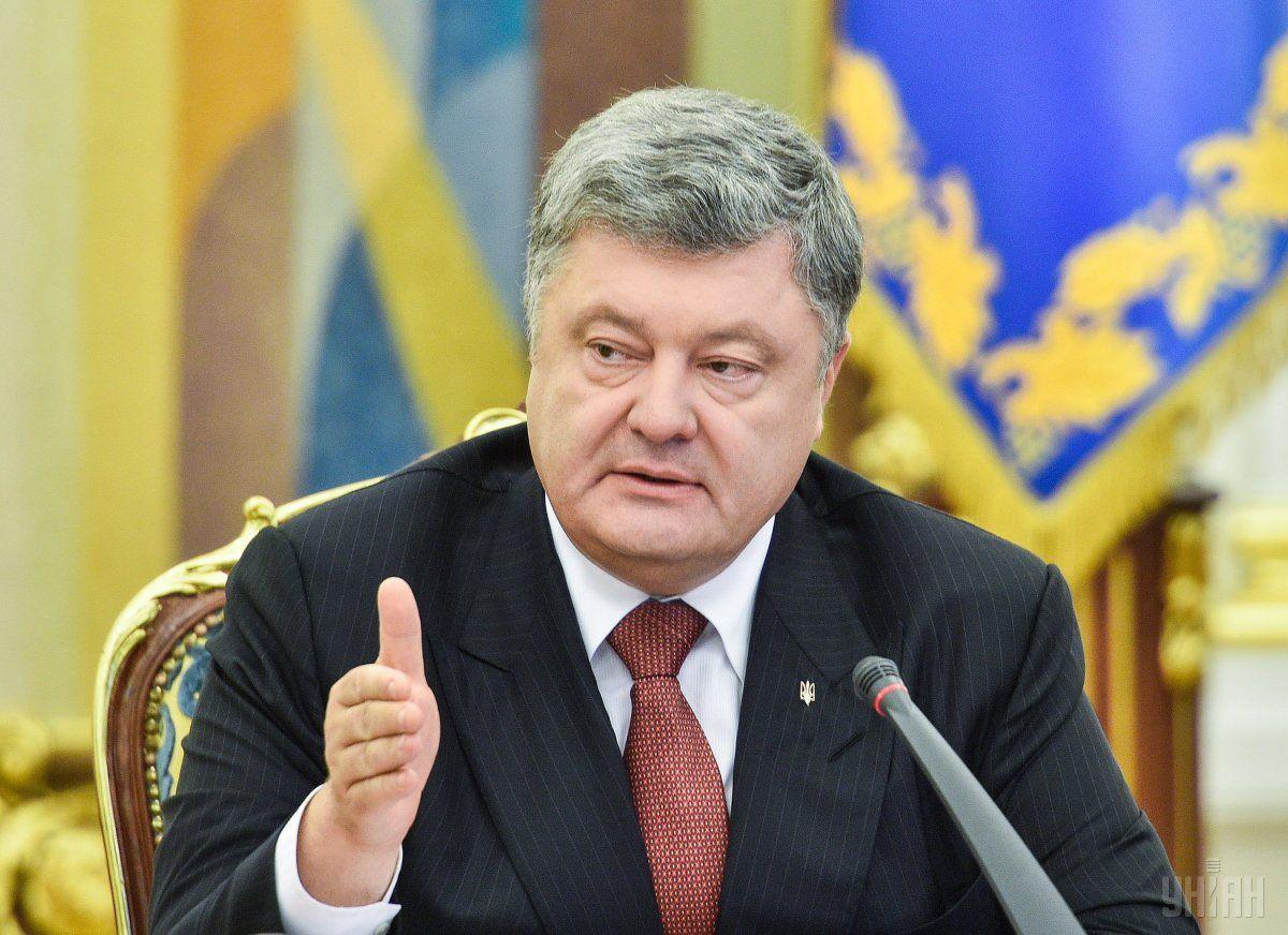 Порошенко подписал важнейший закон об Антикоррупционном суде: что означает документ