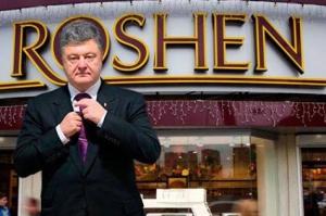 Порошенко пытается найти посредников для продажи своей фабрики в Липецке
