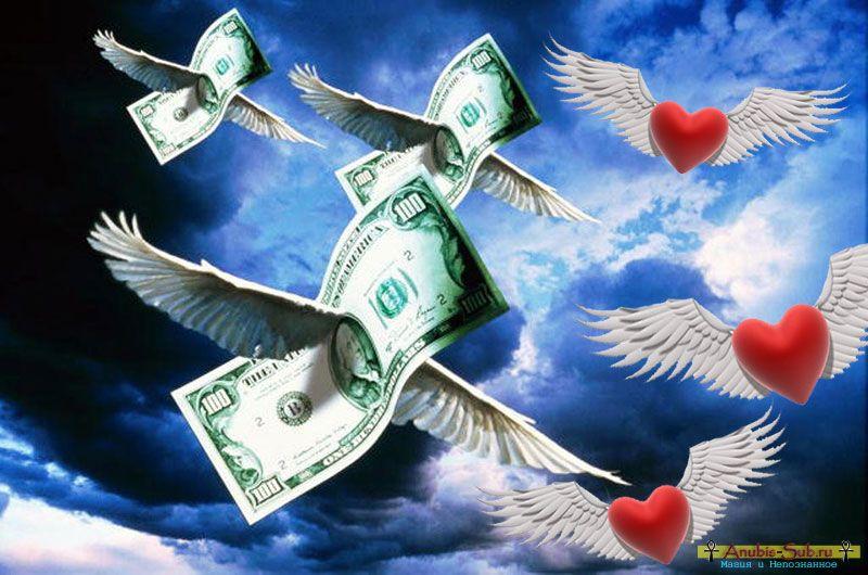 Павел Глоба назвал знаки Зодиака, которым одновременно везет и в любви, и в деньгах