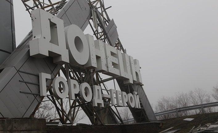 происшествия, донецк, война на донбассе, взрыв, граната, днр, новости украины