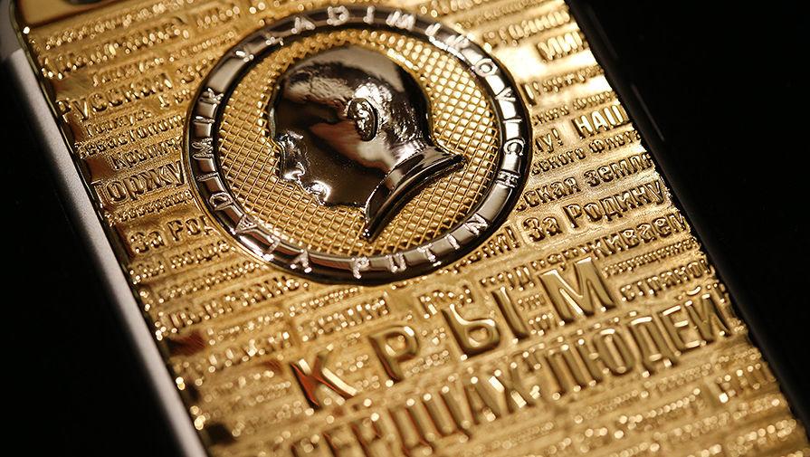 Для россиян был создан корпус под iPhone с Крымом