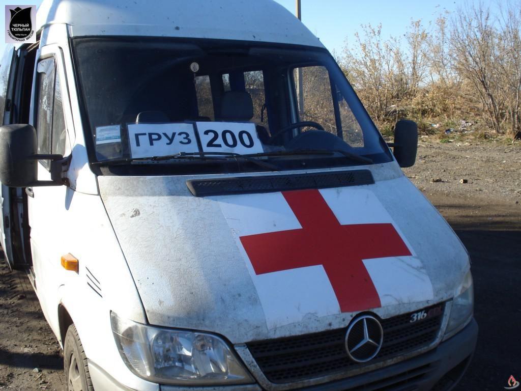"""Фургон """"груз 200"""" и две машины скорой помощи въехали в Россию с территории оккупированного Донбасса"""