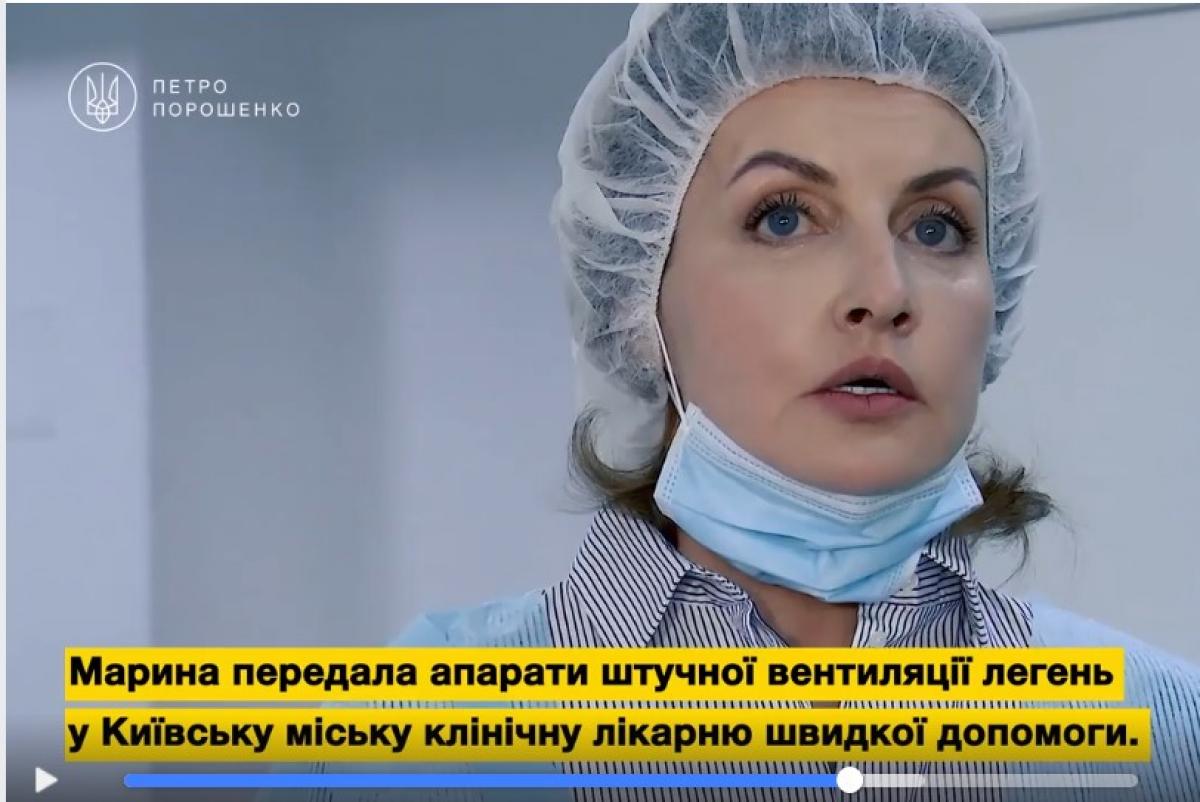Украина, коронавирус,гуманитарный, груз, помощь, медикаменты, оборудование, Днепр, Киев, Львов, Одесса