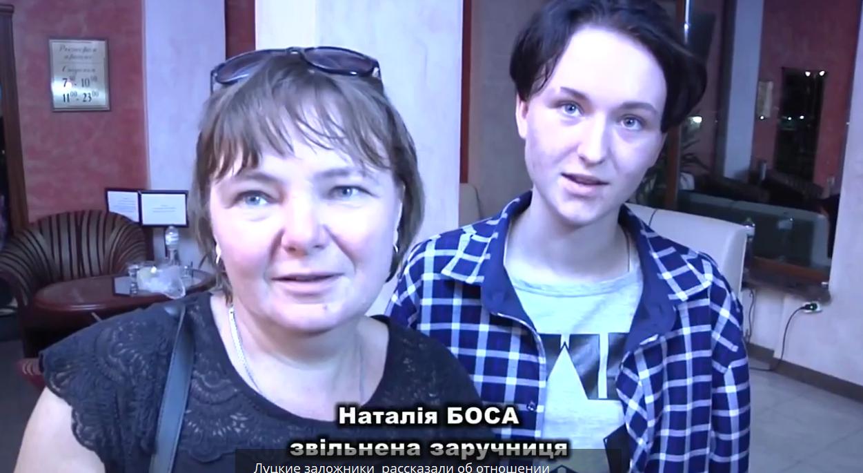 Заложники в Луцке откровенно рассказали, как террорист Кривош относился к ним внутри автобуса