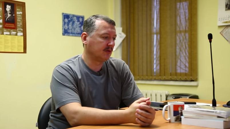 """""""Грязная игра"""" Кремля: террорист Стрелков-Гиркин рассказал о крупной подлости в отношении кадровых """"ихтамнетов"""" на Донбассе"""