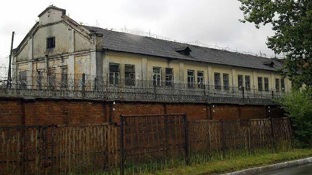 Ушла с молотка: первую тюрьму в Украине продали на аукционе почти за 400 млн гривен