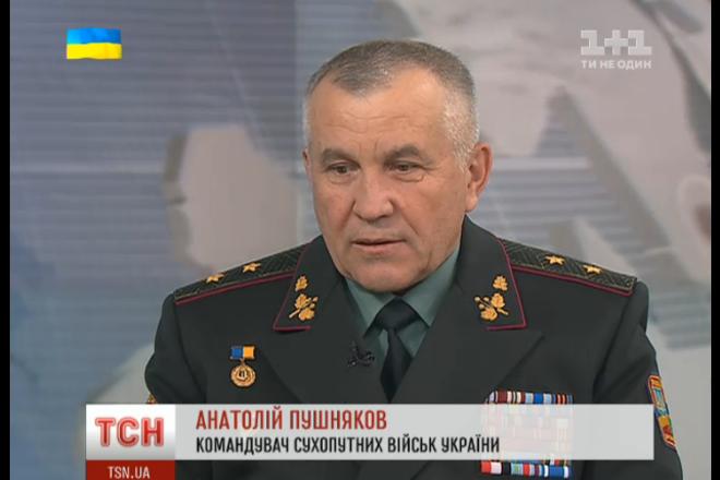 донецк, луганск, ато, сухопутные войска, лето