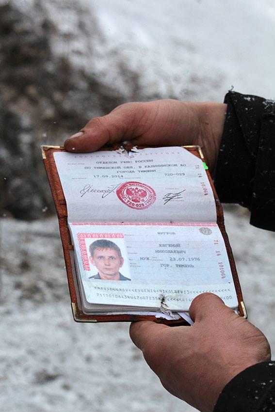 Минобороны опубликовало документы погибших российских военных
