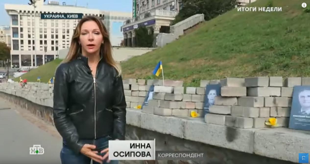 Украина, Россия, Киев, Пропаганда, Зеленский, Майдан, Стерненко.