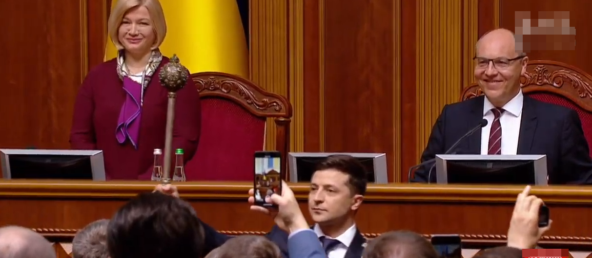 Украина, Верховная Рада, Политика, Зеленский, Атрибуты.