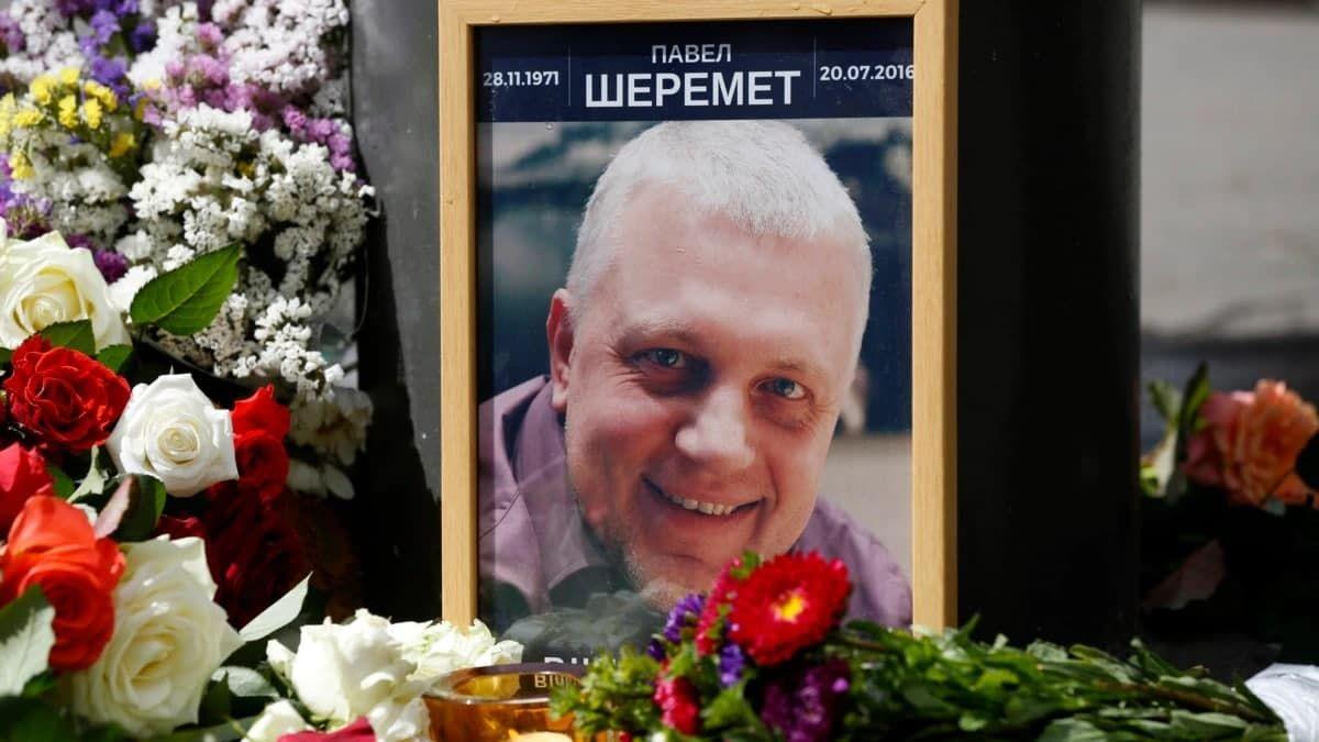 5 лет со дня гибели Шеремета: в Киеве собирают акции, в Германии выступили с призывом