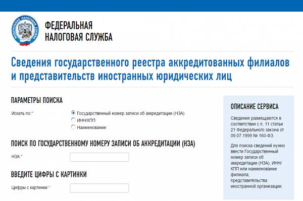 блогеры, геннадий труфанов, андрей аксенов, доброполье, одесса, гражданство, россия