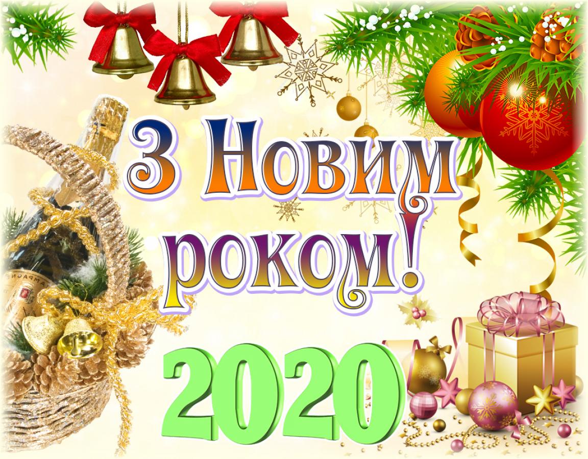 украина, праздники, новый год, поздравление, россия, война народ Украины, редакция, читатели, обратная связь