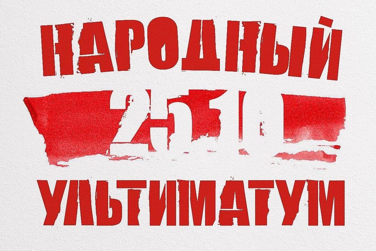 В центр Минска стягивают силовиков и технику - срок ультиматума Тихановской почти вышел