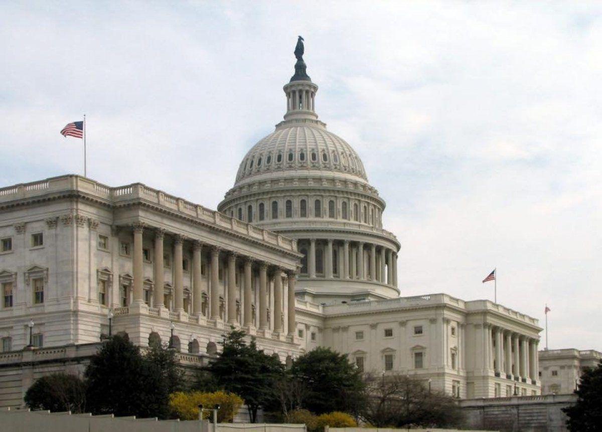 Конгресс США готовит новый удар по финансовому рынку России