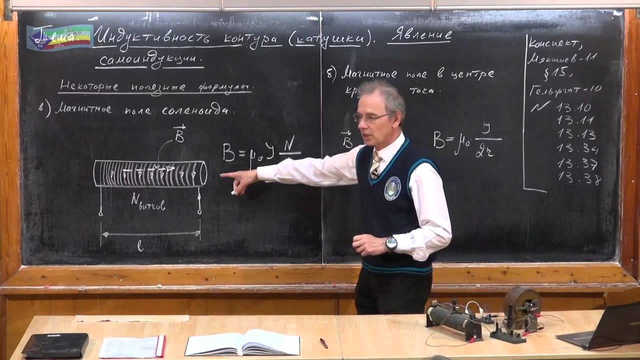 Украинский учитель из Одессы набирает 8 миллионов просмотров в соцсетях, транслируя свои уроки, – кадры