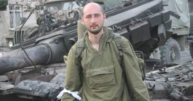 """Смерть Аркадия Бабченко: только отметил """"второй день рождения"""", как погиб от подлого выстрела в спину"""