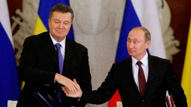 Украина, долг Януковича, политика, общество, экономика, Россия, Кабмин, иск, суд, Александр Данилюк, Англия