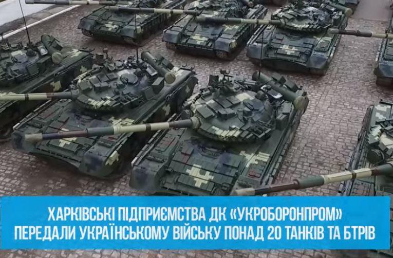 донбасс, война, техника, всу, т-64, т-80, бтр, россия, порошенко