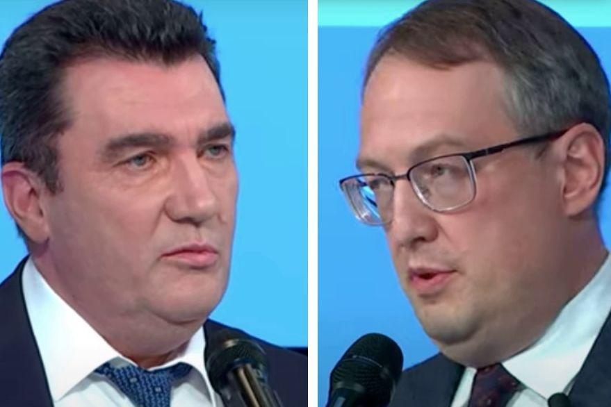"""Акция за Стерненко: Геращенко и Данилов предупредили участников на случай, если """"будет перейдена грань"""""""