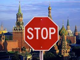 """Введение санкций РФ против Украины: Кремль пригрозил очередным """"больным"""" ударом по Киеву – первые подробности"""