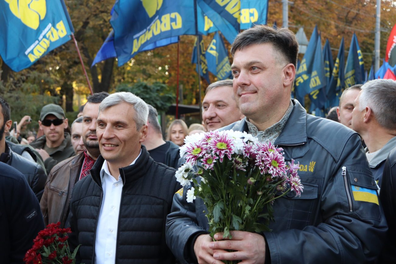 Украина, Свобода, Тягнибок, Кошулинский, Выборы, 2019.
