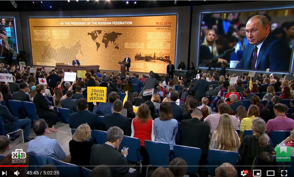 россия, путин, вопрос, пресс-конференция, скандал, видео