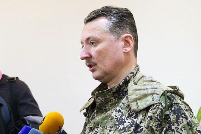 Путин бросил русских на Донбассе, он должен уйти в отставку – террорист Гиркин