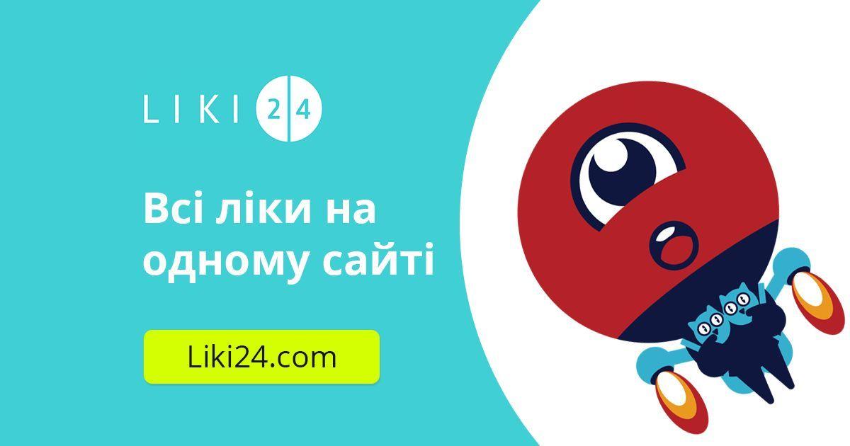 Liki24.com - доставка лекарств и товаров первой необходимости в вашем городе
