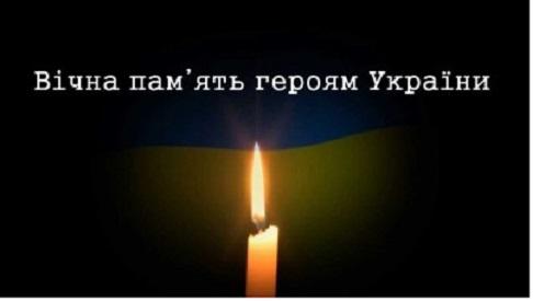 За январь погибли три бойца ВСУ: фото героев Голубева, Семенюка и Губенко, отдавших свои жизни за свободу Украины