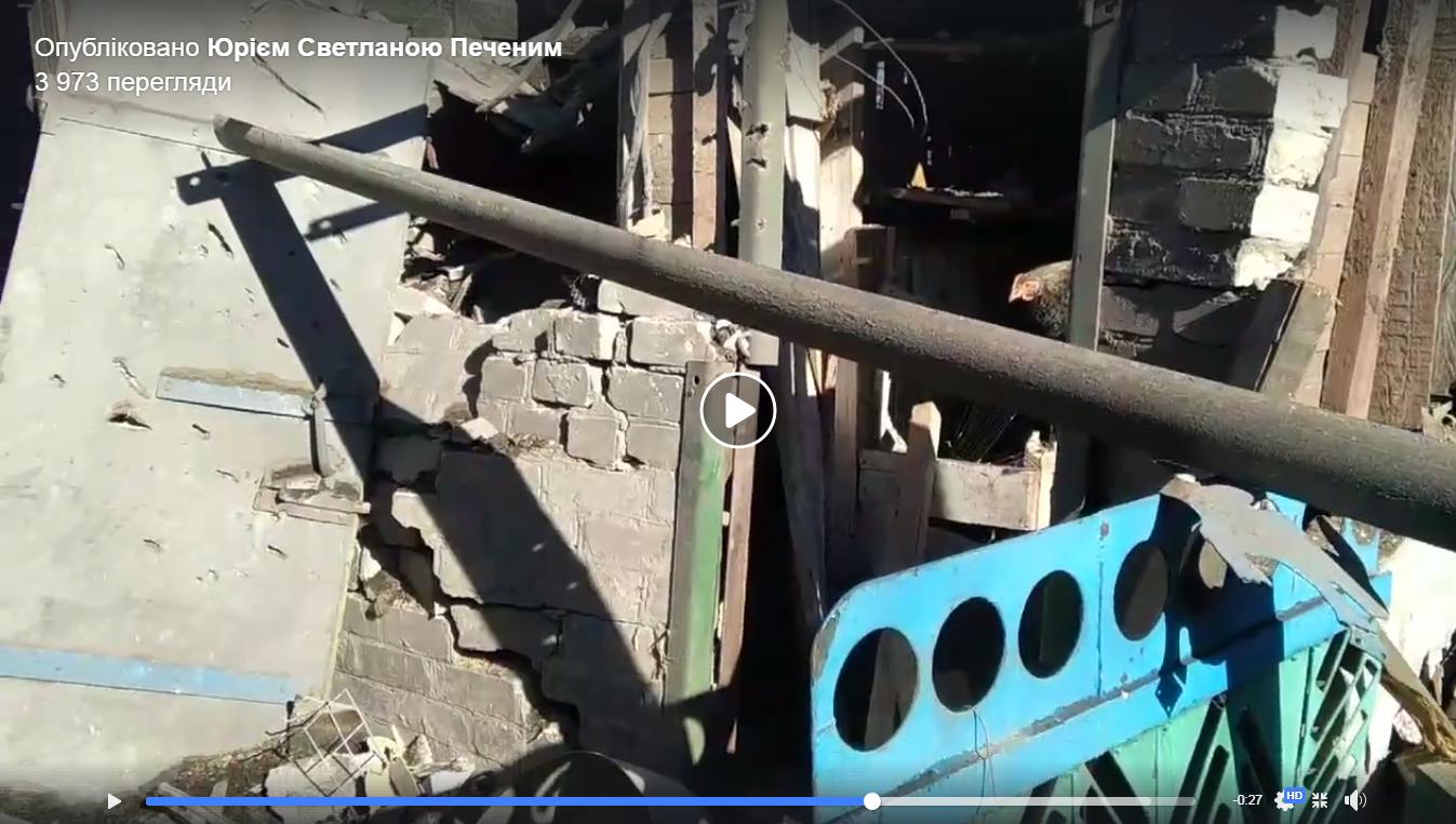 Оккупанты РФ громили мирные дома на Луганщине из 122-мм артиллерии, напав в 5 утра: видео потрясли Сеть