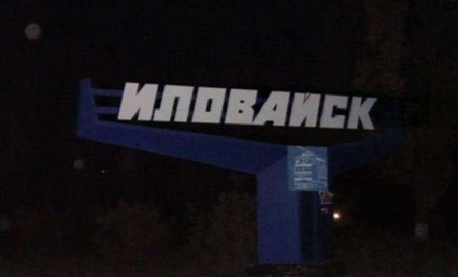 В Иловайске погибших хоронят около жилых домов
