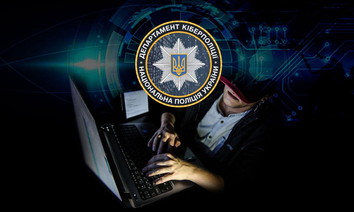 Тюрьма за комментарий или репост в Украине: в киберполиции пояснили, реально ли получить срок