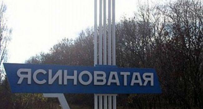 В Ясиноватой продолжаются прилеты, в Донецке взрыв возле ЗАГСа - соцсети